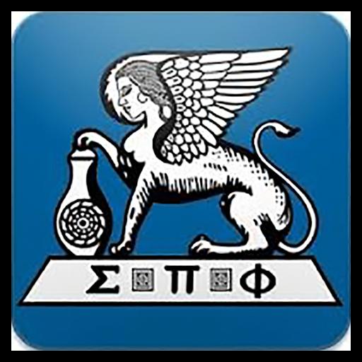 Delta Mu Boulé Educational Foundation